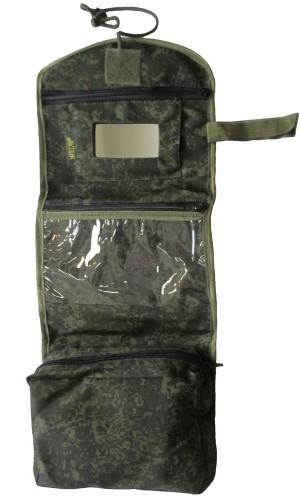 Несессер для туалетных принадлежностей ткань кардура (пиксель)